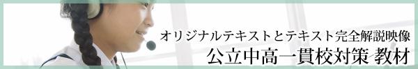 banner_eizou